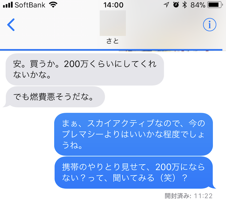 2018010505.png